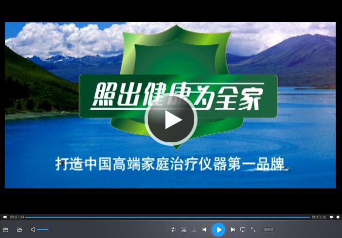 凌远企业宣传片