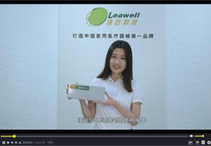 凌远经络笔使用操作视频LY-508B