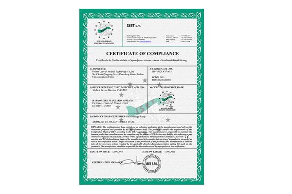 电磁波谱治疗仪CE认证