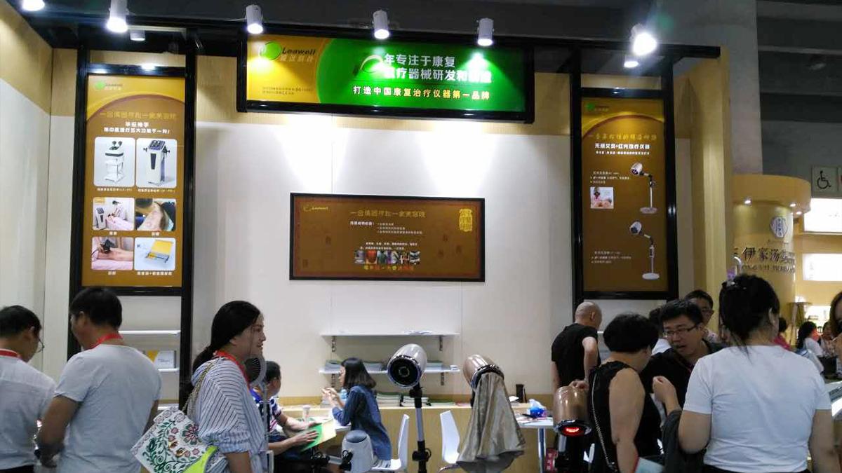 凌远中国国际医疗器械展会