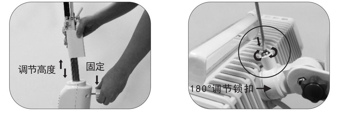 频谱治疗仪高度调节