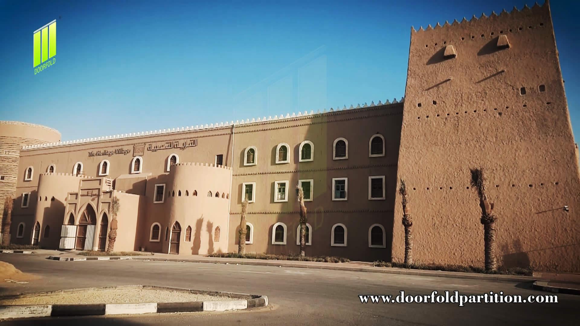 The Heritage Village of Dammam Saudi Arabia